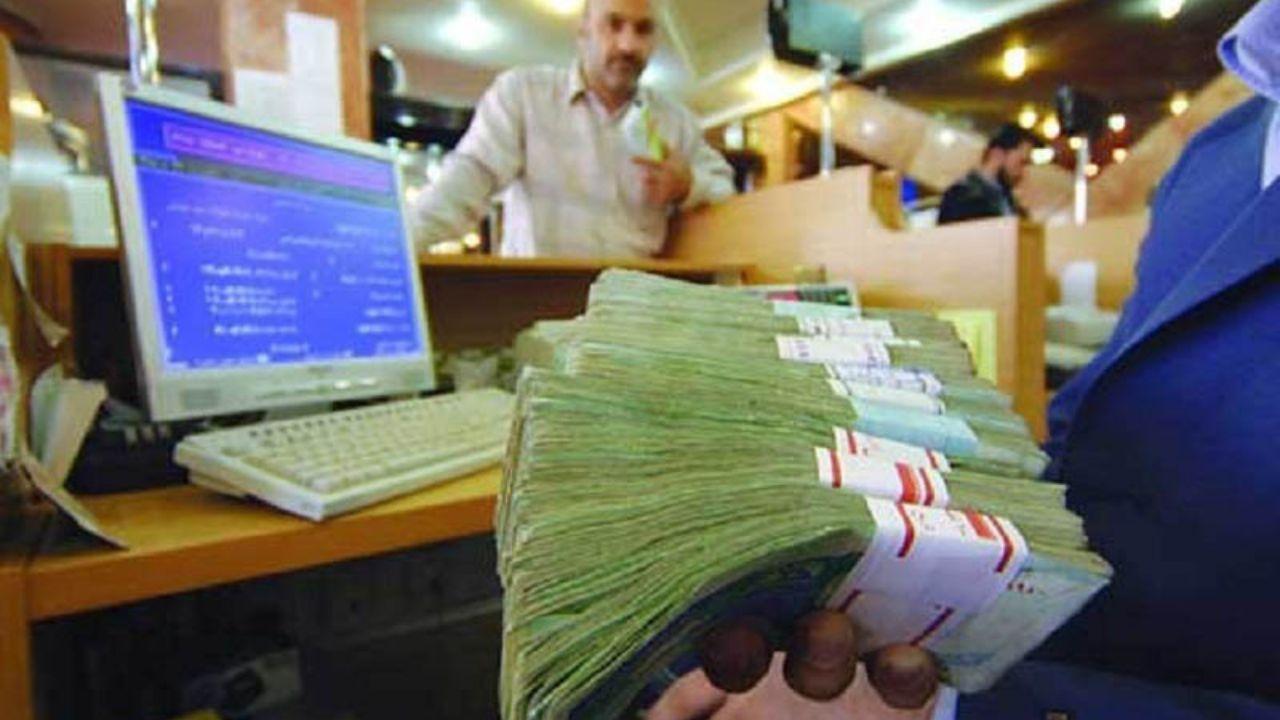 سقف نرخ سود بین بانکی ۲۰ درصد شد