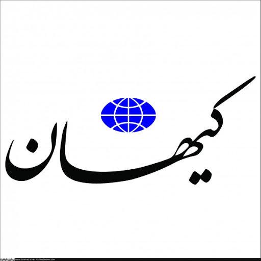 حمله کیهان به ژوله، تنابنده، آقاخانی و رشیدپور
