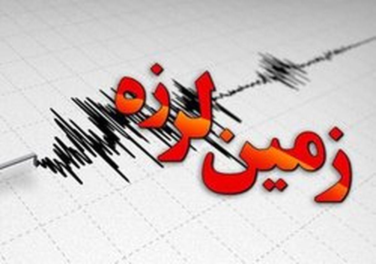 زلزله خوزستان را لرزاند