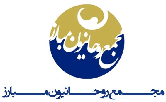 مجمع روحانیون مبارز: تجدیدنظر در اندیشه های امام خمینی هرگز به ذهن محتشمی پور راه نیافت