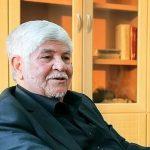 اولویت های دولت سیزدهم از نگاه محمد هاشمی رفسنجانی