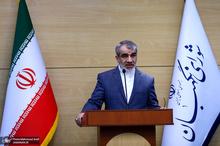 شورای نگهبان طرح اقدام راهبردی مجلس را تایید کرد