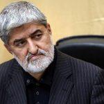 علی مطهری: از رهبری درخواست کردم به شورای نگهبان تذکر دهند