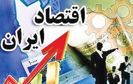 نگاهی به رویدادهای اقتصادی 23 آذر در تاریخ