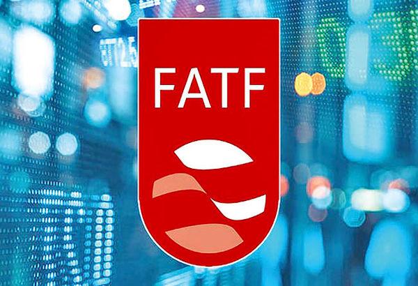 تعیین تکلیف FATF با رفع تحریمها