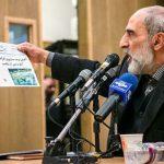 روایت انحرافی کیهان از حکومت مدنظر امام خمینی