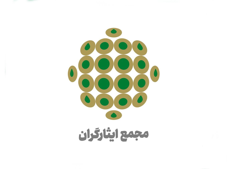 گزارش چهارمین نشست مشترک شورای سیاسی و اجرایی مجمع ایثارگران/ میرزایی نیکو: باید شرایط را روشن و شفاف برای مردم ترسیم کنیم