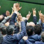 یکبام و دوهوای مجلس انقلابی در زمینه برجام