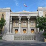 سفیر آلمان به وزارت امور خارجه احضار شد