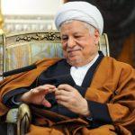 افغانستان در خاطرات سال ۷۷ آیت الله هاشمی