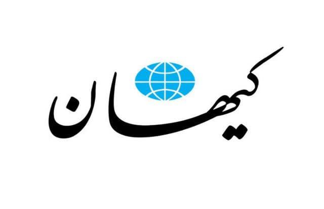 «کیهان» از ناکامی دو فیلم ایرانی در جشنواره برلین ابراز خرسندی کرد!