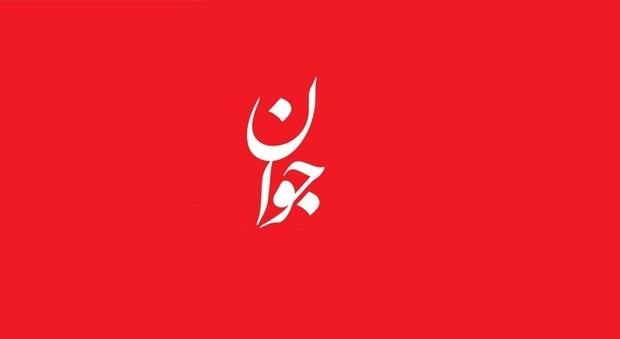 سردار سلامی، چرا روزنامه جوان از یادگار امام کینه دارد؟
