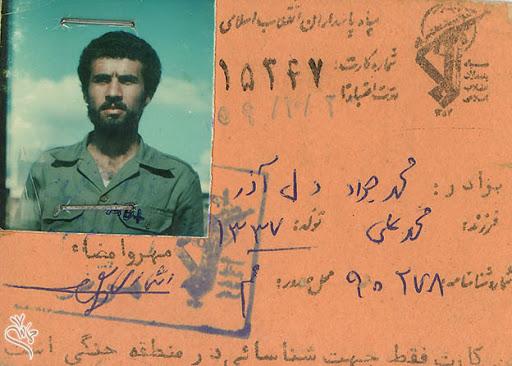روایت یکی از رزمندگان دفاع مقدس از شجاعت شهید جواد دل آذر در جنگ ۸ساله