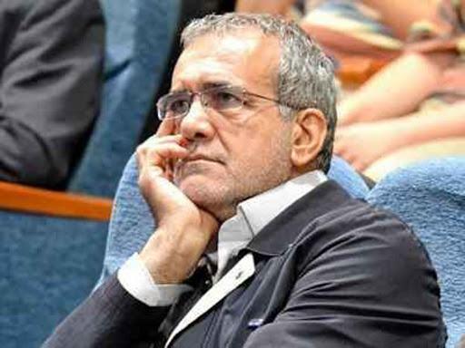 پزشکیان: علت عدم احراز صلاحیت برای مردم اعلام شود