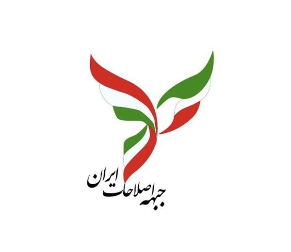 جبهه اصلاحات با ظرافت تصمیم بگیرد