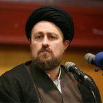 گفتاری به بهانه اتهام زنی و ابهام افکنی درباره یادگار امام/ باران بهاری و زمینی که چرکین است
