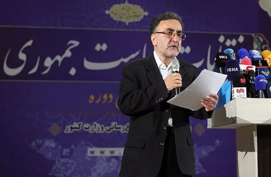 بیانیه شورای هماهنگی جبهه اصلاحات استان کهگیلویه و بویراحمد در حمایت از کاندیداتوری مصطفی تاج زاده