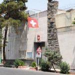 دستنوشته رمزگشای مرگ کارمند سفارت سوئیس