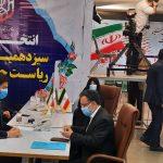 مصطفی تاجزاده داوطلب انتخابات ریاست جمهوری شد