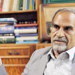 نعمت احمدی: شورای نگهبان از شکل انتخابات حداقلی مجلس راضی است