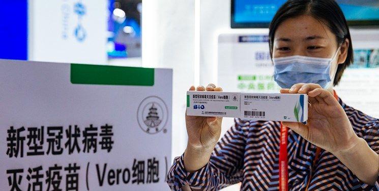 چینیها واکسن بدهند؛ قرارداد پیشکش!