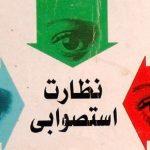 روحانی: امیدواریم سختگیریها به گونهای نباشد که انتخاب مردم محدود شود