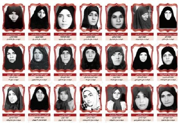 نامگذاری کوچه هایی به نام شهدای زن در تهران؛ مشهد و قزوین