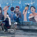 گزارش شورای ملی اطلاعات آمریکا از حقوق زنان افغان پس از خروج نیروهای ائتلاف