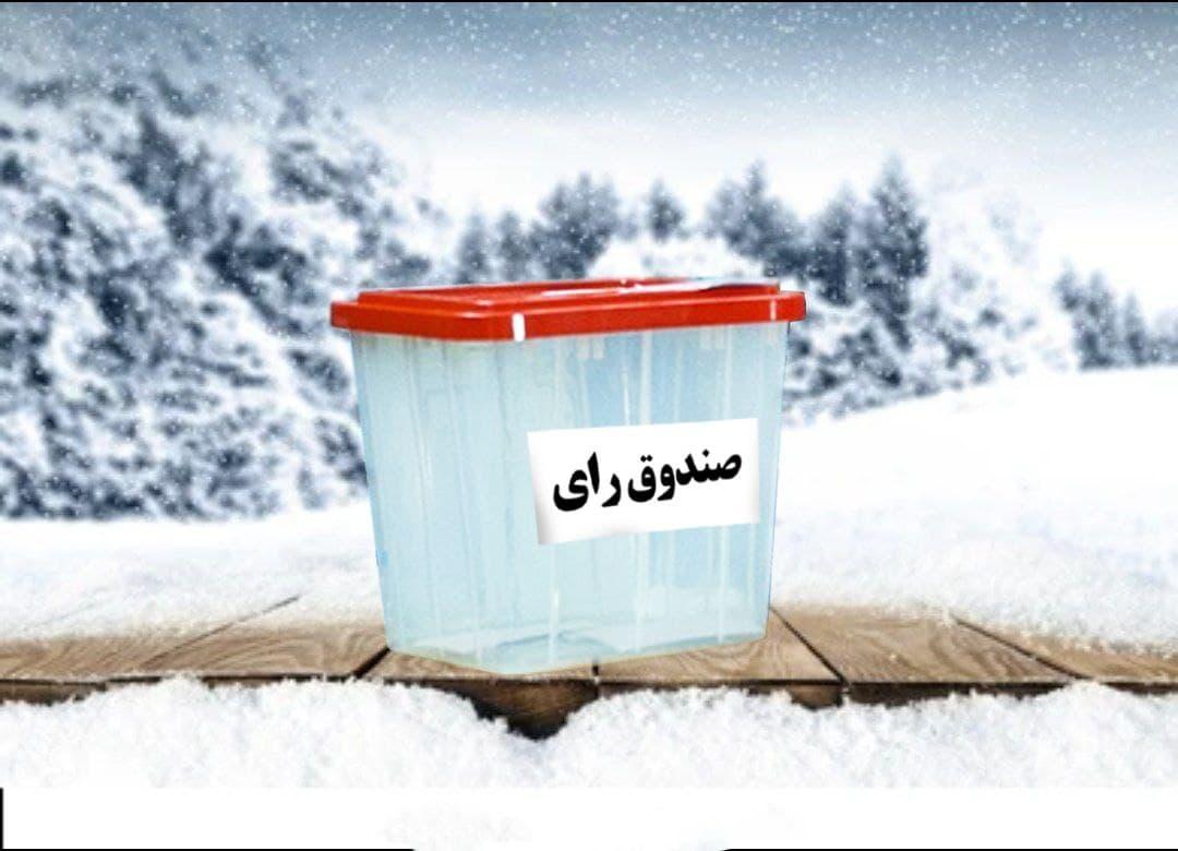 یخبندان سیاسی در آستانه انتخابات خرداد؛ از قهری تاکتیکی تا انفعال