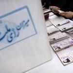 بازگشت بهانتخابات تکقطبی
