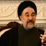 سیدمحمد خاتمی: هیچ نیروی خارجی نباید در امور داخلی افغانستان دخالت کند