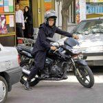 مشکلات ناتمام زنان موتورسوار در ایران