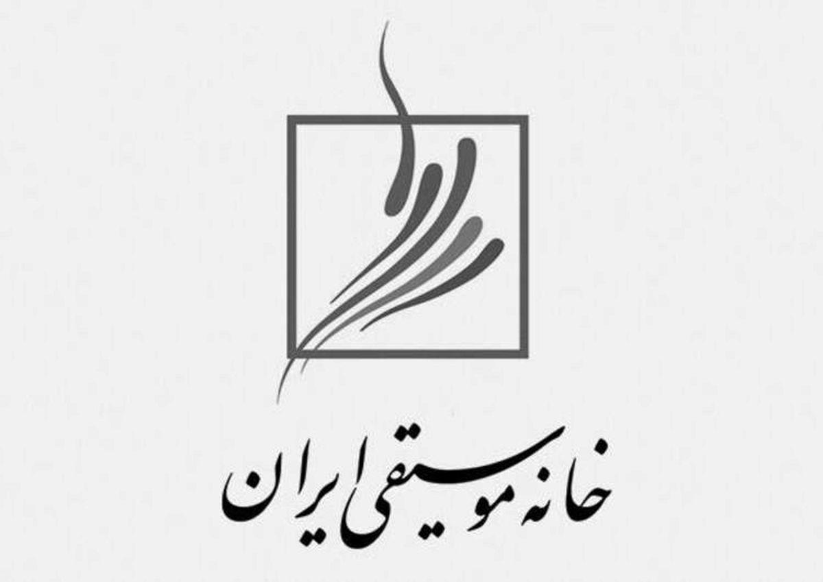 بیانیهی خانه موسیقی در حمایت از مردم خوزستان: هرگونه برخورد خشونتآمیز محکوم است