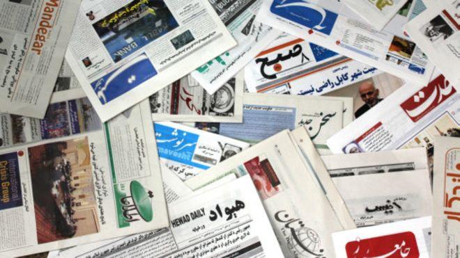 خبرنگاران افغان: مصونیت نداریم، نهادهای بینالمللی برای خروج ما اقدام کنند