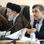 آقای رئیسی! دولت سوم احمدینژاد تشکیل دادید