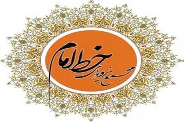 مجمع نیروهای خط امام: جمهوری اسلامی با به رسمیت نشناختن دولت جعلی طالبان نقش تاریخی، انسانی و تمدنی خود را ایفا نماید