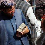 گزارش بیزینس اینسایدر از آینده اقتصاد افغانستان در دوران طالبان