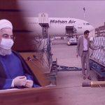 چه کسی «سیلِ واکسن» آورد؟ دولت روحانی
